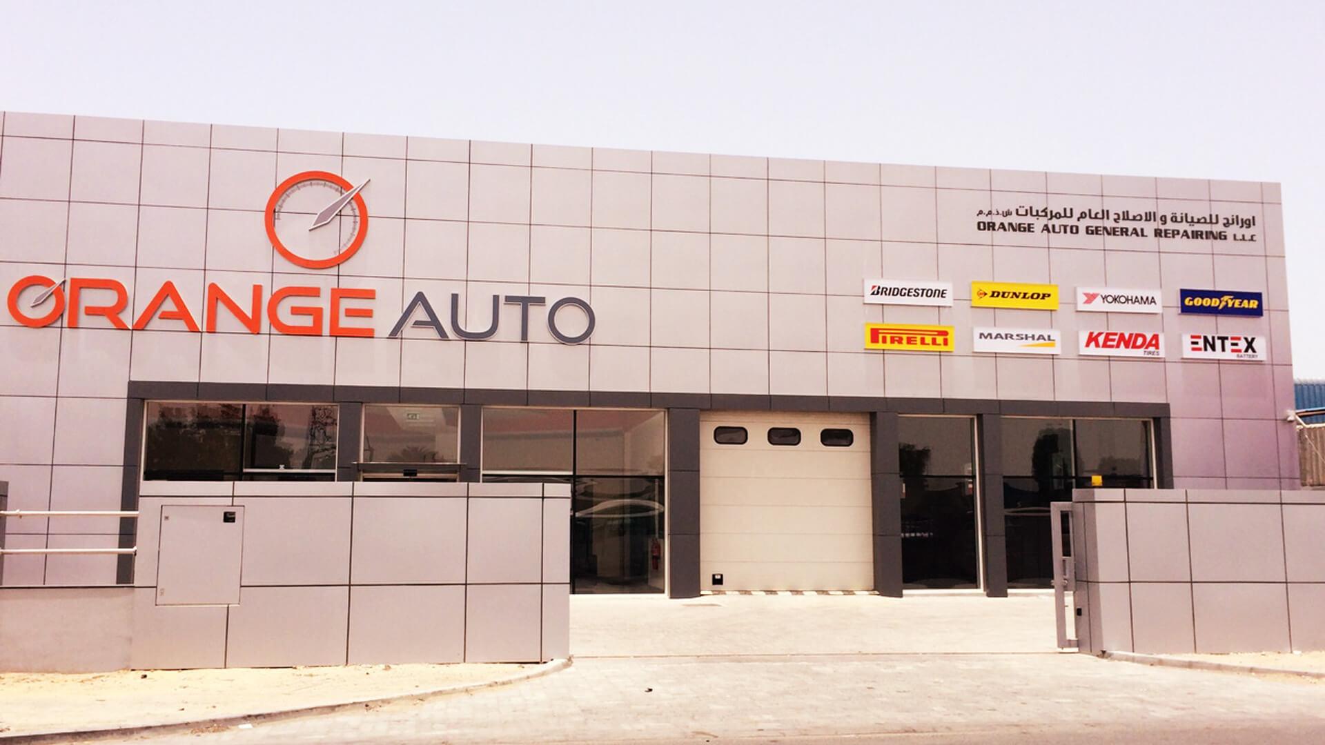 Orange auto store front