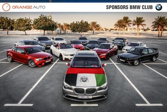Orange Auto Signs Sponsorship Deal with BMW Club UAE