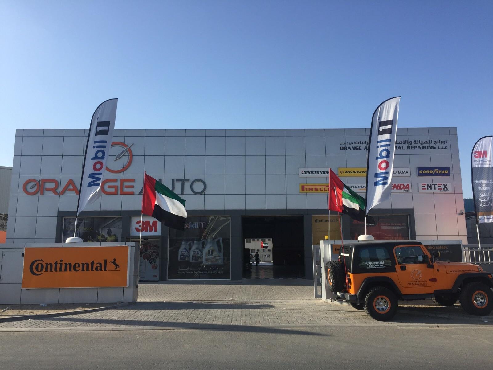 Store Front Orange Auto Garage