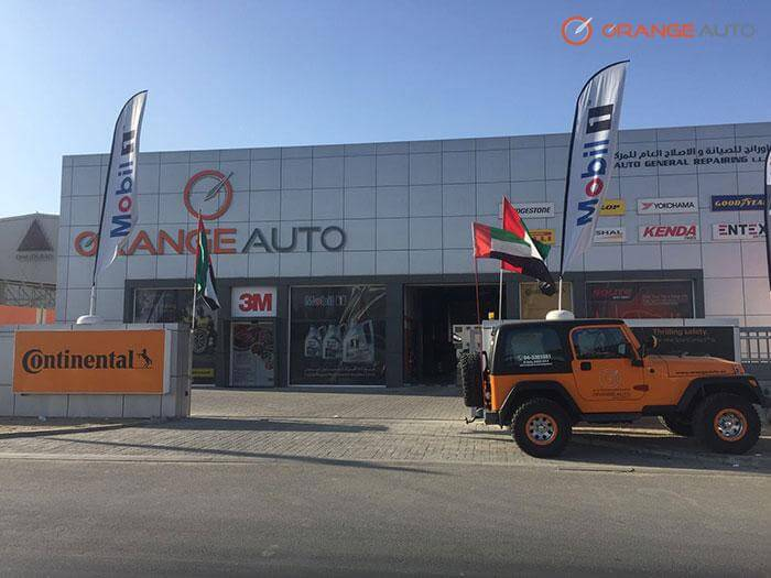 Orange-Auto-Offer