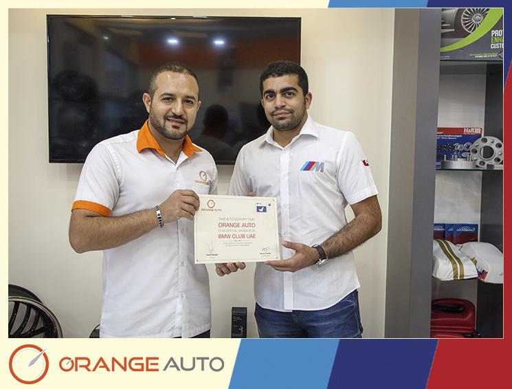 Orange Auto press release