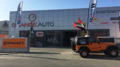 Orange Auto Entrance - Dubai