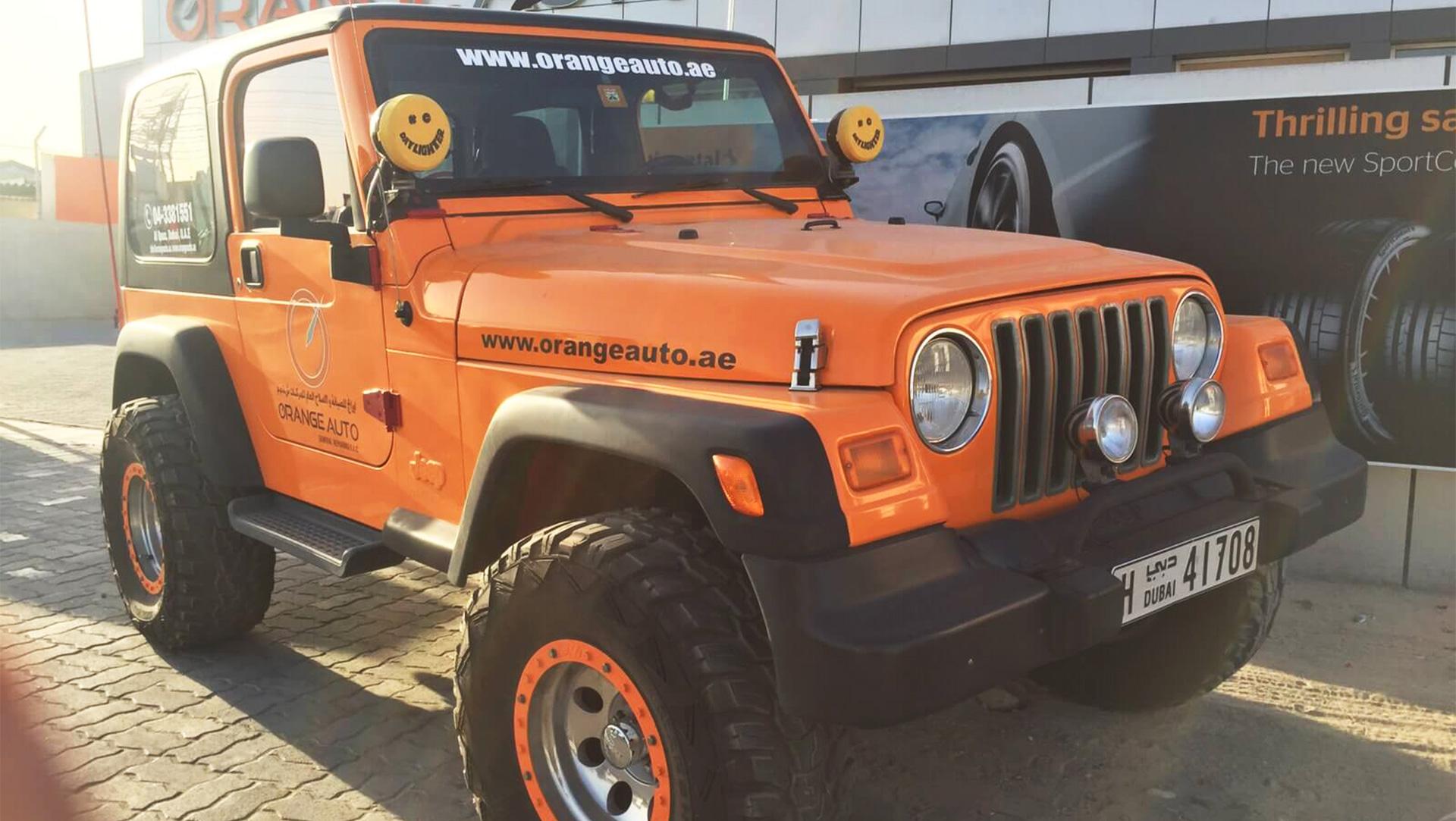Jeep - Orange Auto Dubai