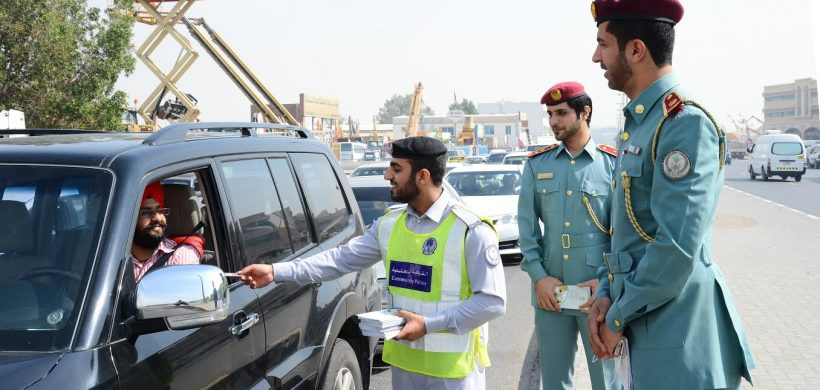 UAE Announces Tough New Traffic Rules and Fines